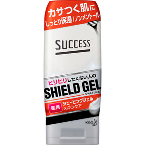 Kao Success Medicinal Shaving Gel Skin Care Type 180G