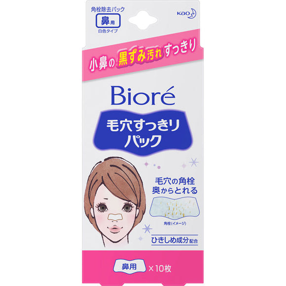 Kao Biore Pore Cleansing Pack Nose White Type 10 My