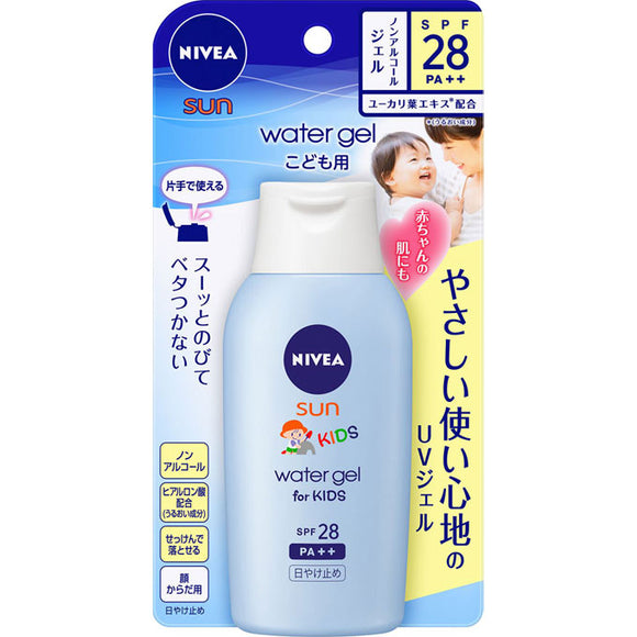 Kao Nivea Sun Protect Water Gel For Children Spf28 120G