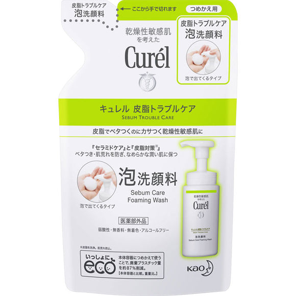 Kao Curel Sebum Trouble Care Foam Facial Cleanser, Refill, 130Ml