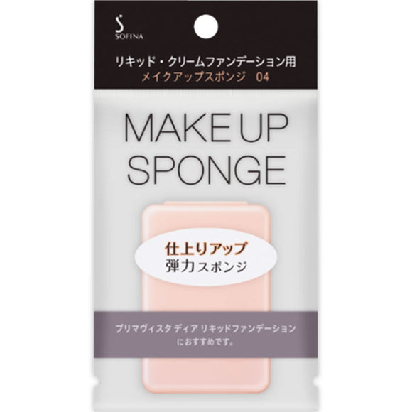 Kao Sofina Sofina Makeup Sponge 04 For Liquid Cream Foundation 1Pc