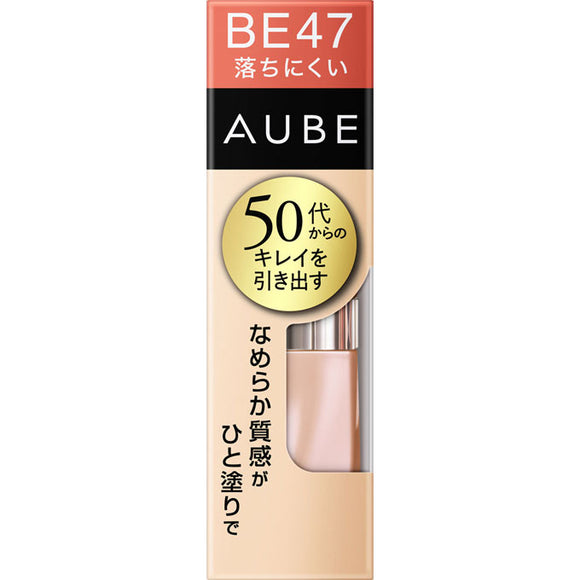 Kao Sofina Orb Smooth Texture One-Paint Rouge Be47