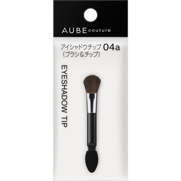 Kao Sofina Orb Couture Eye Shadow Tip 04A (Brush & Tip) 1 Piece
