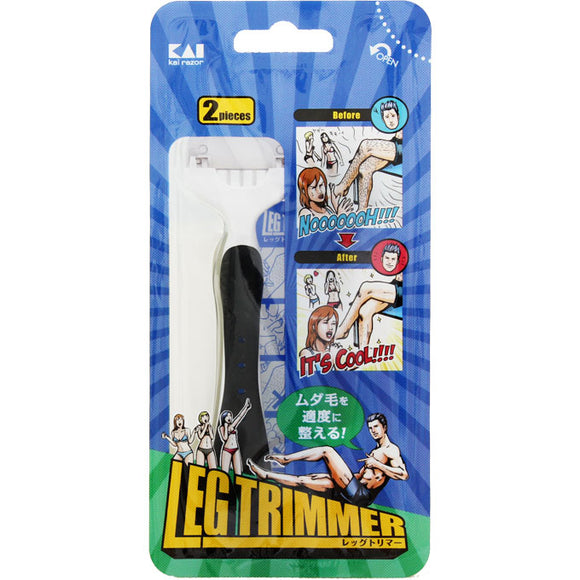 Kai Razor Leg Trimmer 2 Pieces
