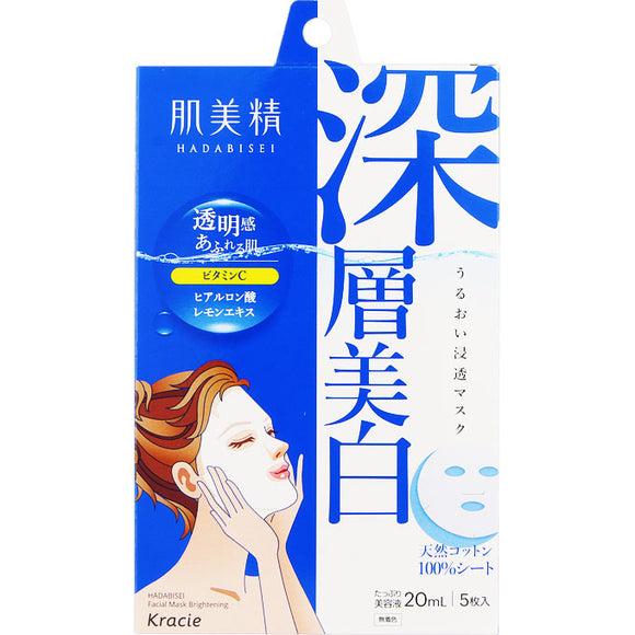 Kracie Home Products Moisture Penetration Mask (Deep Skin Whitening) 5 Pieces