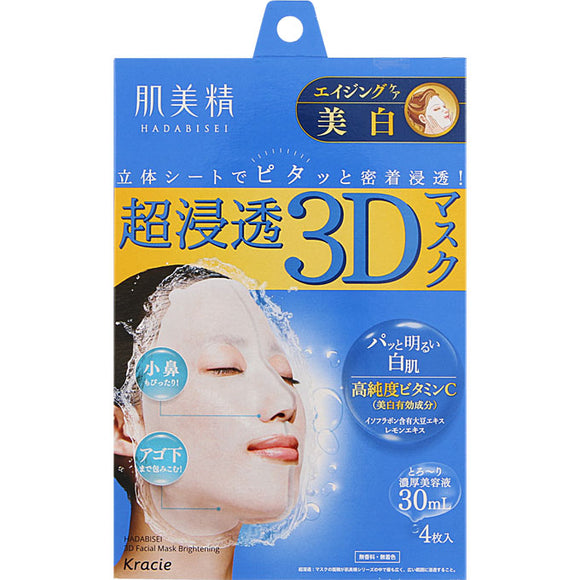 Kracie Home Products Hadabisei Super Penetration 3D Mask Aging Care (Whitening) 4 Sheets