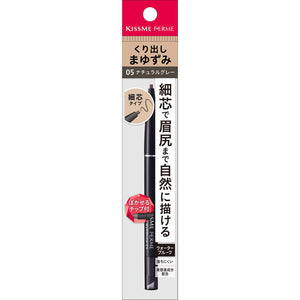Isehan Kiss Me Ferme Quick Eyebrow Ex05 0.1G