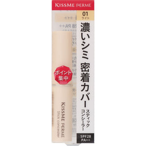 Isehan Kiss Me Ferm Stick Concealer 01 Light 3.2G