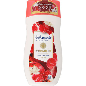 Johnson & Johnson Body Care Premium Lotion Silky Berry 200G