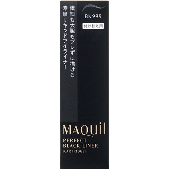 Shiseido Maquillage Perfect Black Liner (Cartridge) 0.4Ml