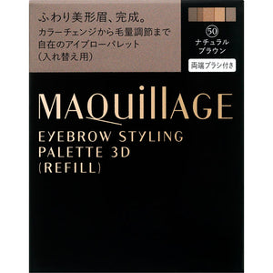 Shiseido Maquillage Eyebrow Styling 3D Natural Brown 4.2G