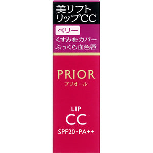 Shiseido Prior Beauty Lift Lip Cc N Berry 4G
