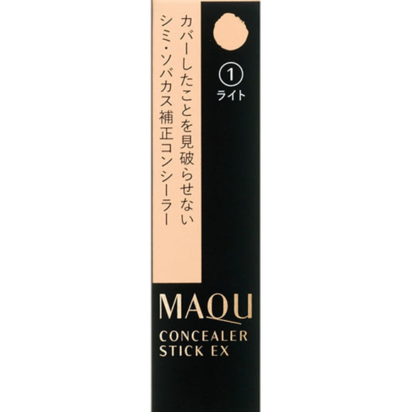 Shiseido Maquillage Concealer Stick Ex Light 3G