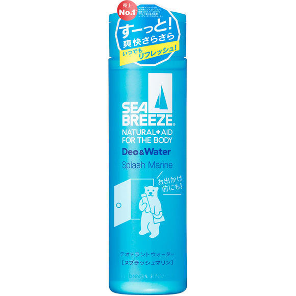 Ft Shiseido Sea Breeze Deo Water A Splash Marine 160Ml
