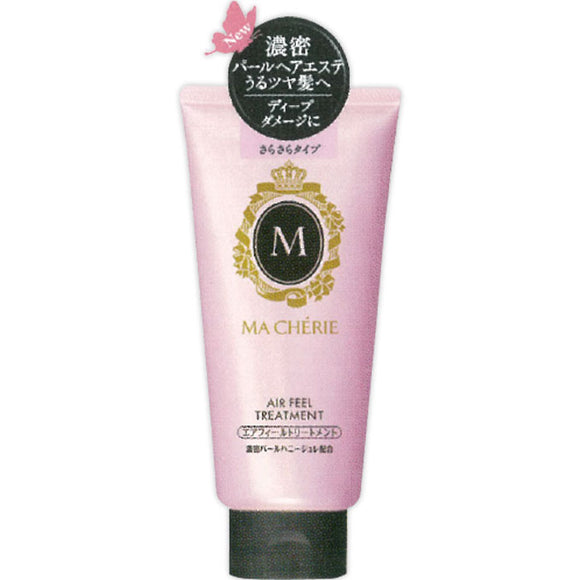 Ft Shiseido Mascheri Air Feel Treatment Ex 180G