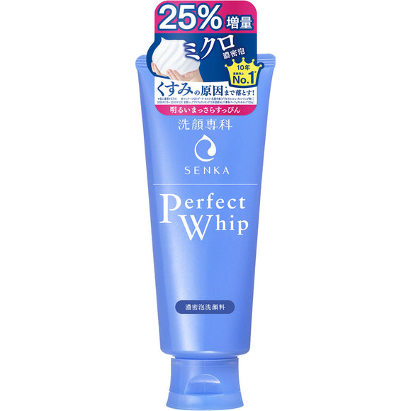 Ft Shiseido Facial Senka Perfect Whip N 25% Increase 150G