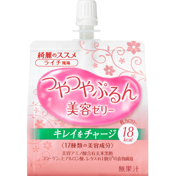 Shiseido Clean Sustain Shiny gloss Prun Jelly (Litchi flavor) 150g