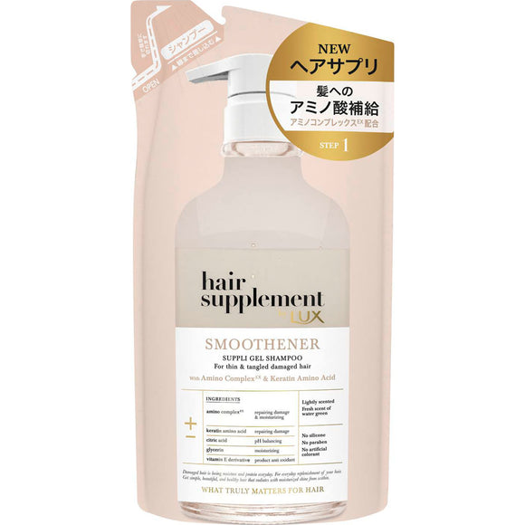 Unilever Japan Lux Hair Supplement Smoothener Shampoo Replacement 350G