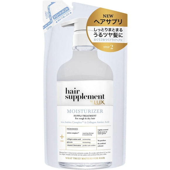 Unilever Japan Lux Hair Supplement Moisturizer Treatment Replacement 350G