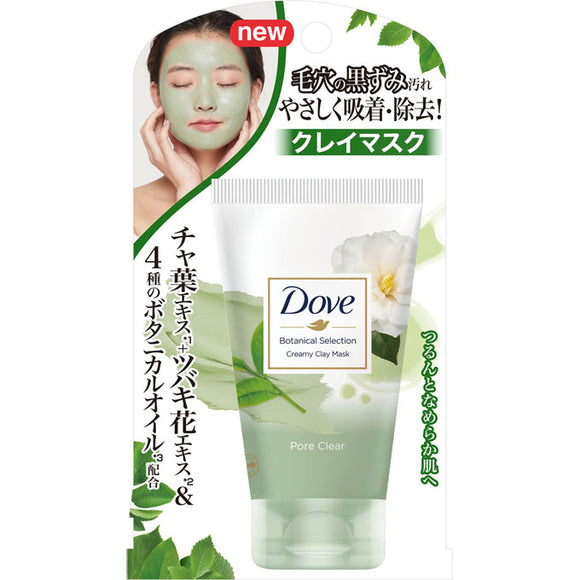Unilever Japan Dove Botanical Clear Pores Clay Mask 120G