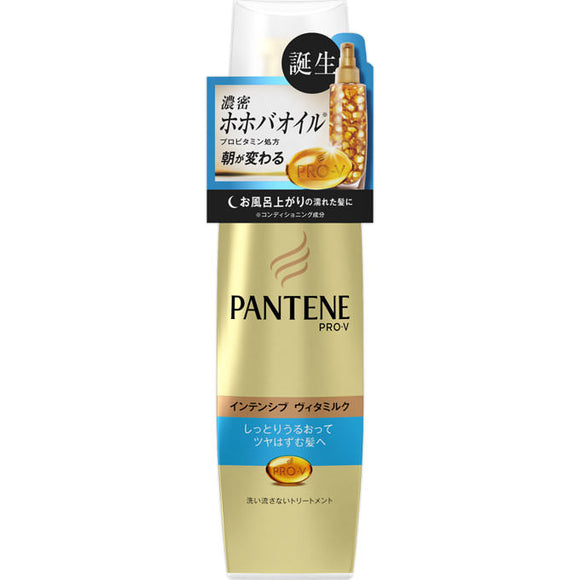 P&G Japan Pantene Moist Smooth Care Intensive Vita Milk For Dry Hair, 100Ml