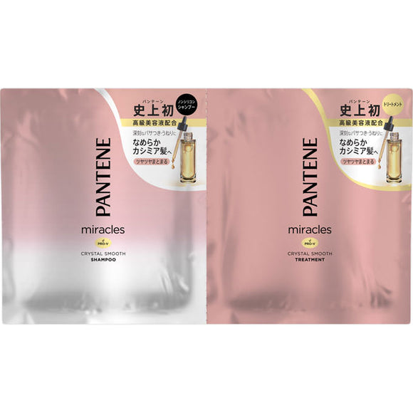 P&G Japan Pantene Miracles Crystal Smooth Trial Sachet Shampoo Treatment 10Ml+10G