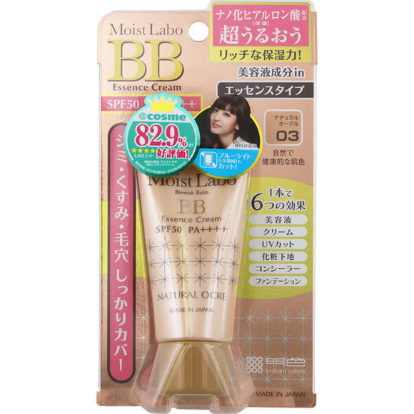 Momotani Juntenkan Moist Lab Bb Essence Cream 03 Natural Ocher 33G