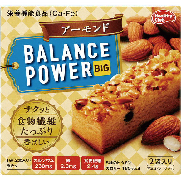 Hamada Confect Balance Power Big Almond 4