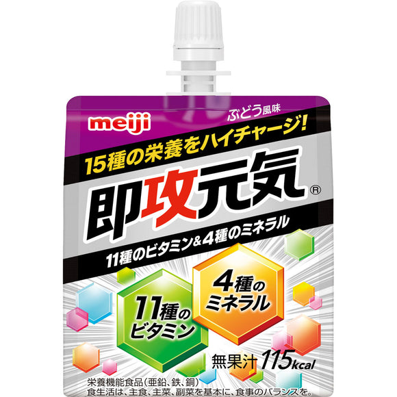Meiji Instant Genki Jelly 11 kinds of vitamins & 4 kinds of minerals 150g