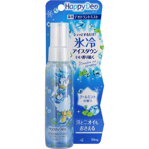 Mandom Mandom Happy Deo Deodorant Mist Ice Down Cool Mint 80Ml