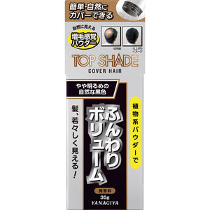 Yanagiya Main Store Top Shade Cover Hair 35G