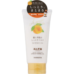Yanagiya Main Store Anzu Oil Hair And Hand Skin Moist Milk 120G
