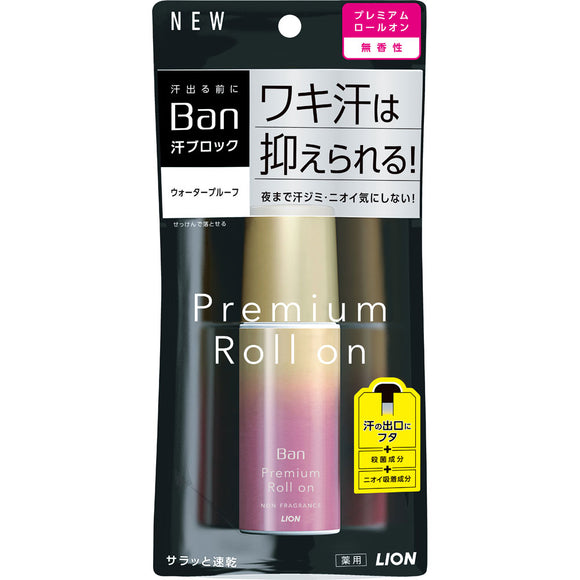 Lion Ban Sweat Block Premium Gold Label Unscented 40Ml