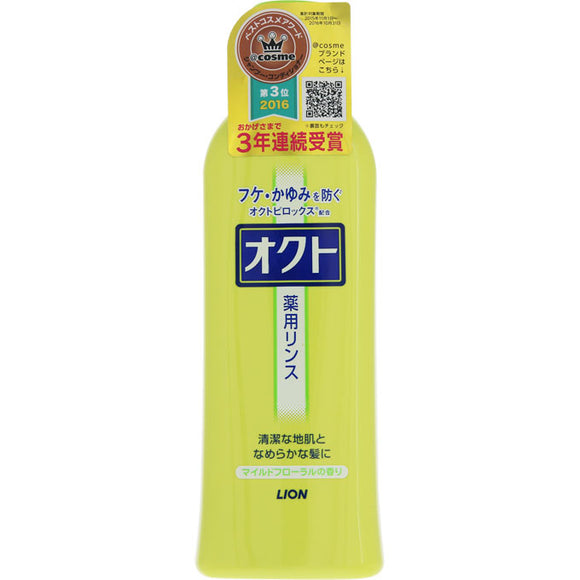 Lion Octo Rinse 320Ml