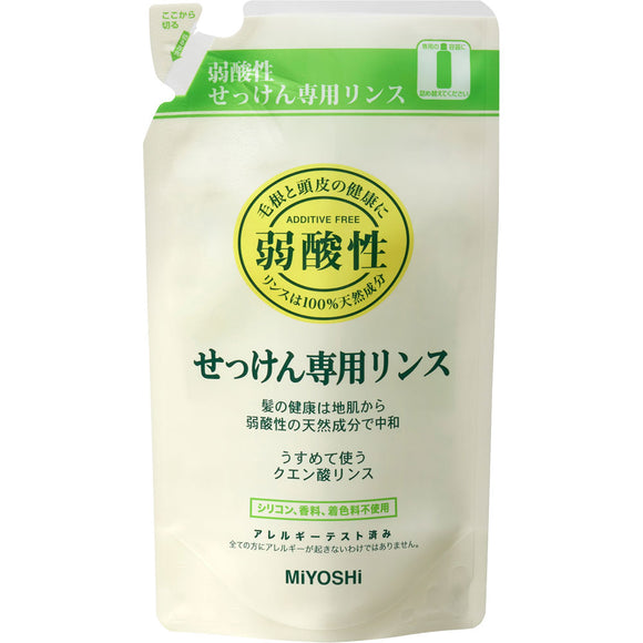 Miyoshi Soap Additive-Free Soap Special Rinse Refill 300Ml