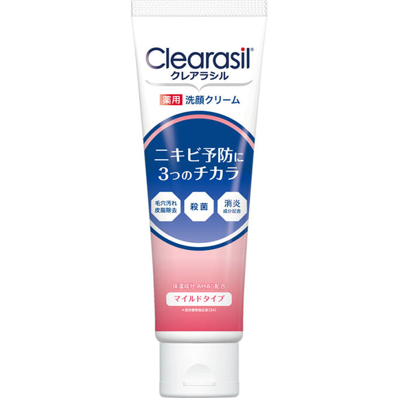 Lekit Benkeyzer Japan Clearasil Medicated Face Wash Mild Type 120G