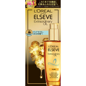 Japan L'Oreal L'Oreal Paris Elsave Extra Ordinary Oil Pure Serum 100Ml