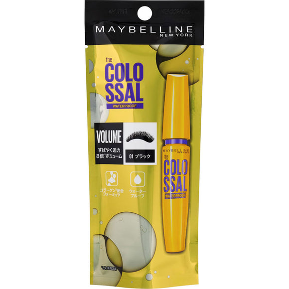 Maybelline Maybelline Volume Express Magnum Waterproof N 01 Black