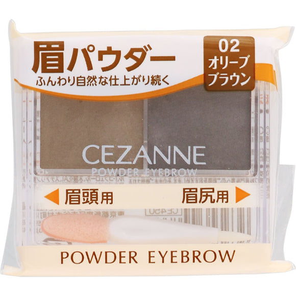 Cezanne Cosmetics Powder Eyebrow R 02 Olive Brown