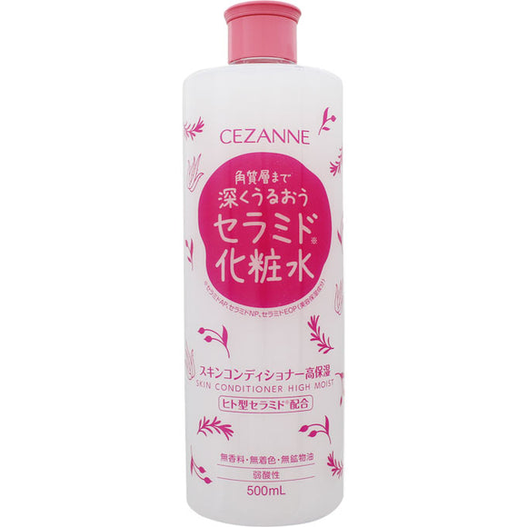Cezanne Cosmetics Skin Conditioner High Moisturizing 500Ml