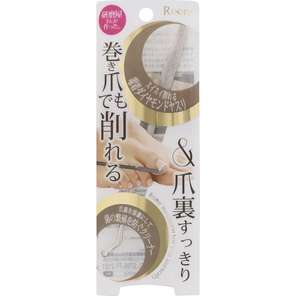 Yanase Rooro Diamond File For Ingrown Nail