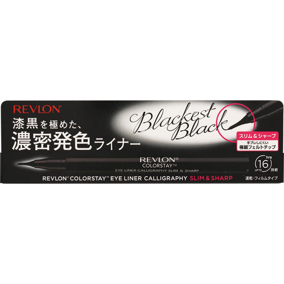 Revlon Revlon Color Stay Eyeliner Calligraphy Slim & Sharp 001