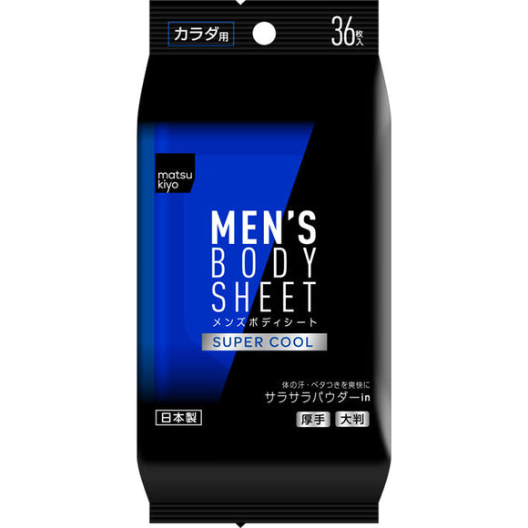 Matsukiyo Men'S Body Sheet Super Cool 36 Sheets