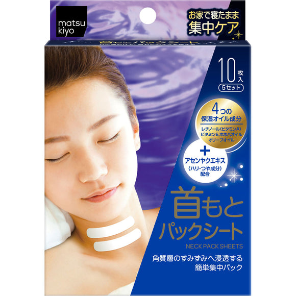 Matsukiyo Neck Base Pack Sheet 10 Pieces (5 Sets)