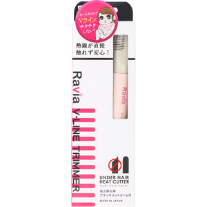 Koei Kogyo Lavia V Line Trimmer With Comb Pink