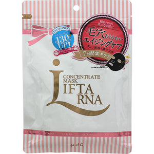 Pdc Liftana Concentrate Mask 7 Pieces