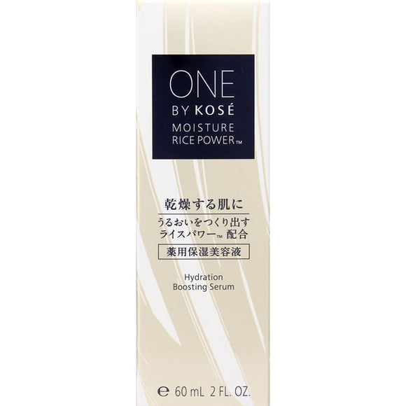 Kose One By Kose Medicated Moisturizing Serum (For Replacement) 60Ml