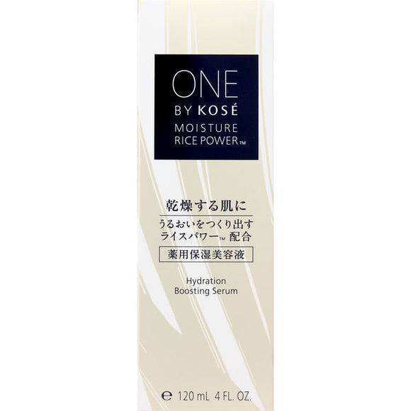 Kose One By Kose Medicated Moisturizing Serum Large Size (For Replacement) 120Ml