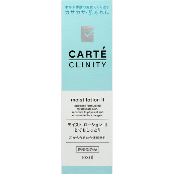 Kose Carte Clinity Moist Lotion Ii 140Ml