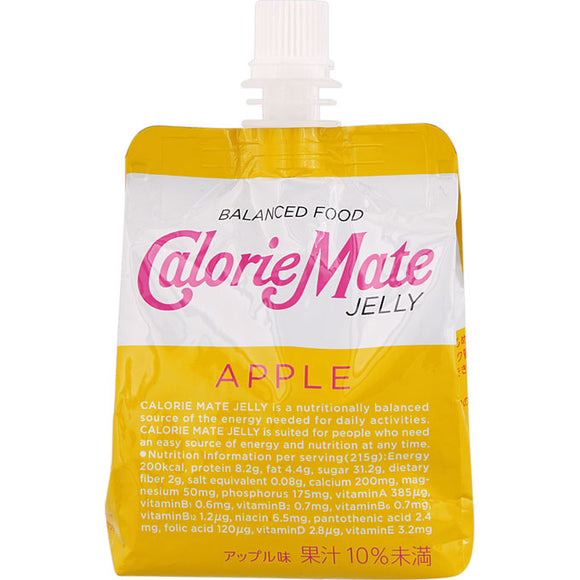 Otsuka Calorie Mate Jelly (Apple Flavor) 215g